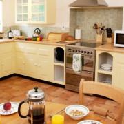 Bosuns kitchen